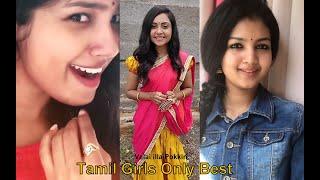 Download தமிழ் பெண்களை அழகில் மிஞ்ச யாருமில்லை - Cute Tamil Girls Dubsmash Musically Tiktok Video