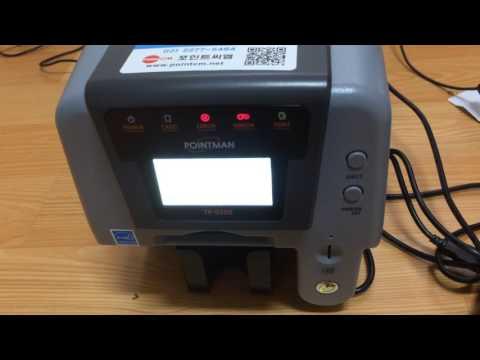 Tutorial card printer (Bahasa Indonesia)