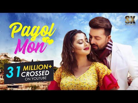 Xxx Mp4 PAGOL MON পাগল মন । SHAKIB KHAN L BUBLY L PASSWORD Bangla Movie Song EID 2019 3gp Sex