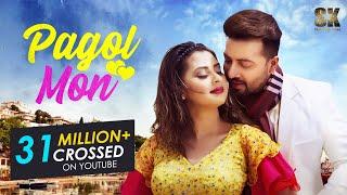 PAGOL MON (পাগল মন) । SHAKIB KHAN l BUBLY l PASSWORD Bangla Movie Song   EID 2019