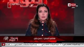 """الحياة اليوم - حوار خاص مع الفنان """"حسن بلبل"""" صاحب أغنية مين بيحب مصر أكثر"""