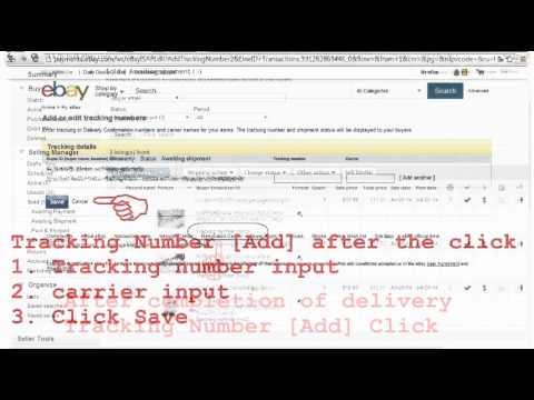 1. Ebay Seller tracking number guide