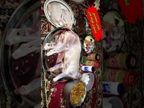 Recipe Cooking Whole Goat (Arabic)