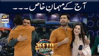 The Most Beautiful Hania Amir & Handsome Kamran Akmal Is With Us In Jeeto Pakistan - Fahad Mustafa