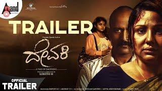 Devaki | Kannada 2K Official Trailer 2019 | Priyanka Upendra | Aishwarya Upendra | Kishor | Lohith H
