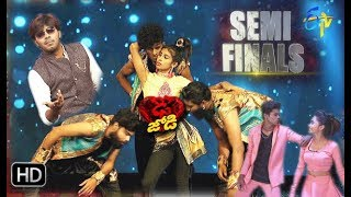 Dhee Jodi | Semi Finals | 21st August 2019 | Latest Promo