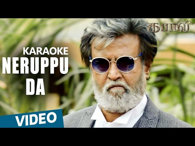 Download Kabali Songs | Neruppu Da Song Karaoke | Rajinikanth | Pa Ranjith | Santhosh Narayanan MP3 Gratis