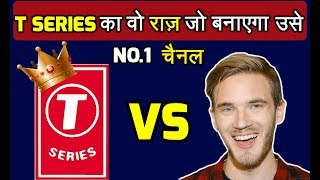 T-Series VS Pewdiepie | How t series conquered pewdiepie |  T-Series Secrets in hindi