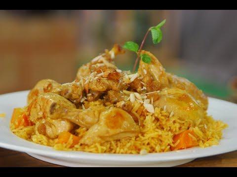 Al Kabsa | New Season | Cooksmart | Sanjeev Kapoor Khazana