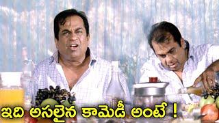 Brahmanandam And Jr.NTR  Back To Back Comedy Scenes   Telugu Comedy Club