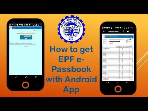 EPF e Passbook Download