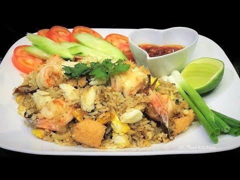 ข้าวผัดทะเล  Fried rice with Seafood