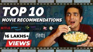 10 Movies To Watch Before You Die | ये १० मूवीज मिस मत करना | BeerBiceps Hindi