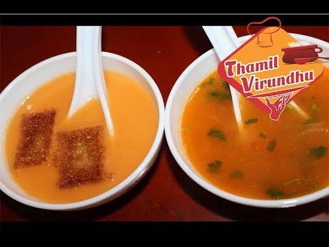 Tomato soup recipe in Tamil - தக்காளி சூப் செய்முறை - Restaurant, home style recipes - How to make