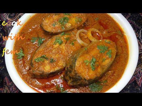 Masala Fish Recipe || Spicy Masala Fish Recipe