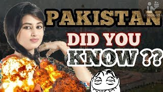 PAKISTAN 🇵🇰 ( MUST WATCH ) INTERESTING FACTS || TRIP TO PAKISTAN || MUST WATCH