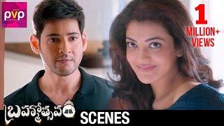 Mahesh Babu Stares at Kajal Aggarwal | Brahmotsavam Telugu Movie Scenes | Samantha | Pranitha