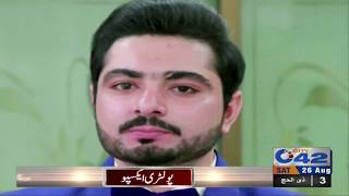 Young boy killed by Punjab Police | Mujrim Kon | 26 Aug 2017 | City 42