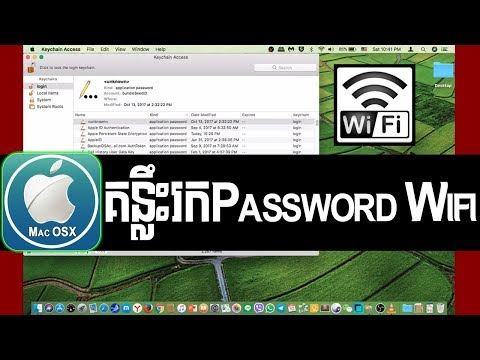 How to find password WIFI on Mac OS X - Rean Mac Khmer | rean computer101