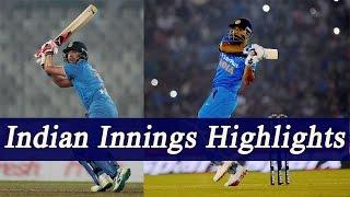 India vs England : Team India inning highlights, Yuvraj-Dhoni partnership shines   Oneindia News
