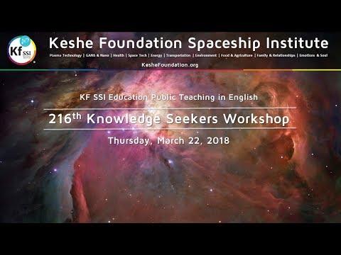 216th Knowledge Seekers Workshop - Mar 22, 2018