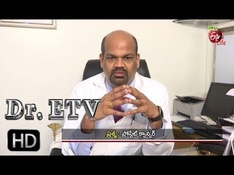 Dr. ETV   Prostate Cancer   30th May 2018   డాక్టర్ ఈటీవీ