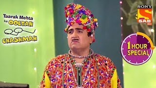 Rewind | Taarak Mehta Ka Ooltah Chashmah | Part 20
