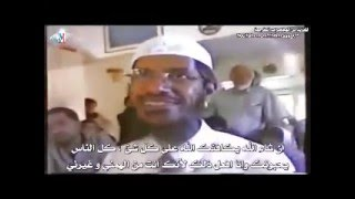 ماذا قال الشيخ أحمد ديدات لتلميذه ذاكر نايك وهو على سرير الموت ؟