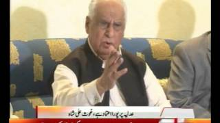 EX CHIEF MINISTER GHOUS ALI SHAH PRESS CONFRENCE