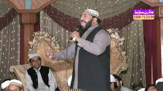 Maa Di Shan Alhaaj Iftikhar Hussain Tahir Gojra Vs Qari Shahid