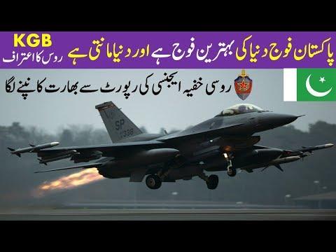 Pakistan is Best in Capabilities