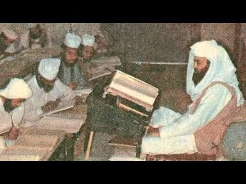 Dua Khatam-e-Tirmizi By Molana Muhammad Musa Ruhani Bazi--01 mp4