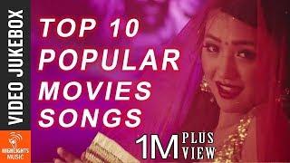 TOP 10 Popular Movie Songs Video JUKEBOX   Hit Nepali Movie Songs