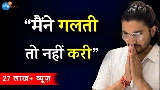 फोड़ दो या छोड़ दो 🔥🔥 | Must Watch For All Students | @Aman Dhattarwal  | Josh Talks Hindi