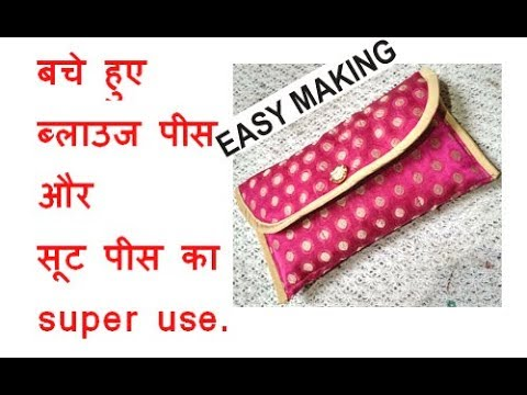5 minute Designer party ladies purse making ,DIY cutting stitching of handbag with zipper in hindi