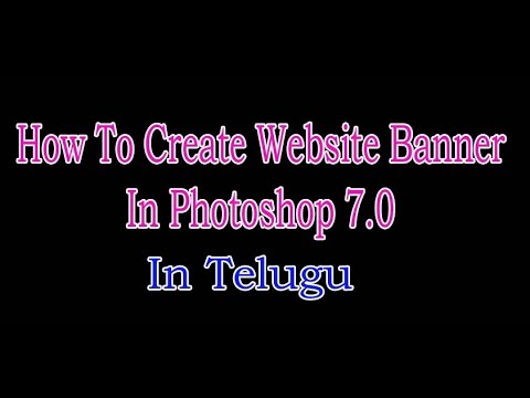 photoshop 7.0 exercises how to create website banner with your size