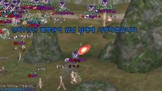Official server - Lineage 2 Classic - Spell Singer Videos
