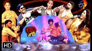 Dhee Jodi | 3rd July 2019   | Full Episode | ETV Telugu
