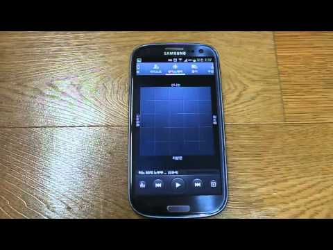 Samsung Galaxy S3 Music Square Function