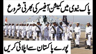 2019+pak+navy+job Videos - 9tube tv