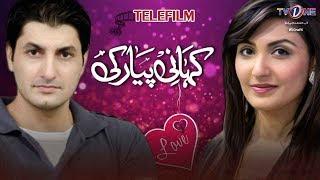 Kahani Pyar Ki   Bharam   TV One Telefilm