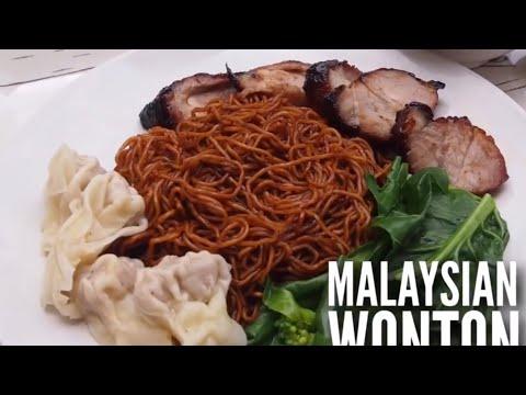 Malaysian Style Black Wonton Noodles Recipe