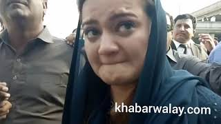 Maryam Aurangzeb Crying after Sharif