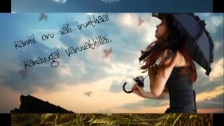 Poongaatrile - Uyire Full Song (Lyrics on Screen)