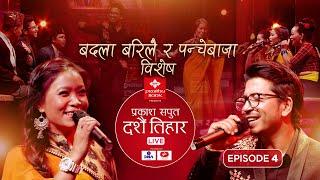 Prakash Saput Dashain Tihar Live 2077 | Episode - 4 | Devi Gharti Magar | Badala Barilai Special