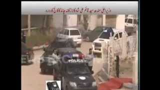 Chief Minister Sindh with long vehicles protocol watch this video