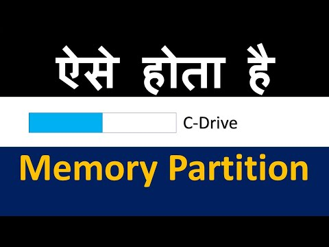 [Hindi] How to: CREATE PARTITION OF C DRIVE || Make partion of disk in hindi