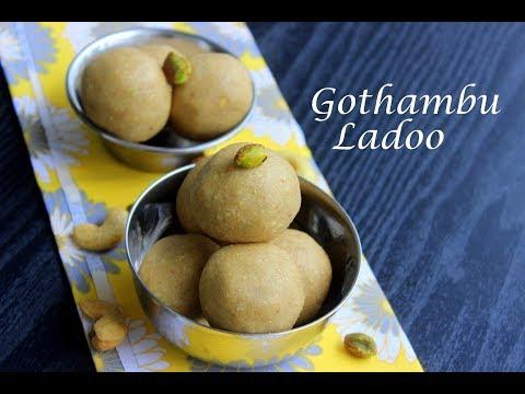 ഗോതമ്പ് ലഡൂ ||Atta Ladoo||Gothambu Ladoo Recipe||Anu's Kitchen