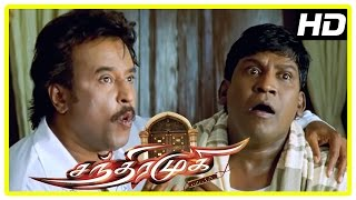 Chandramukhi Tamil Movie   Rajinikanth and Vadivelu Hilarious Scene   Nayanthara   Prabhu