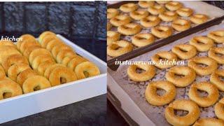 الكعك الفلسطيني على أصوله بأبسط وأسهل طريقة ونتيجة أكتر من ممتازة